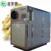 空气能热泵房式烘干机设备
