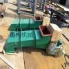 GZ电磁振动给料机-敞开式定量给料机/封闭式喂料机_管式振动上料机