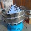 勇梅机械1500-1碳钢振动筛/超声波振动筛/医药筛粉机