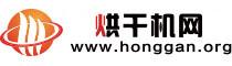 中国烘干机网