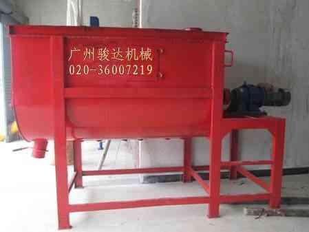化工原料混合搅拌机