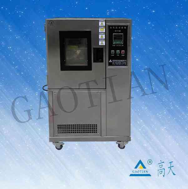 仪器设备恒温恒湿机