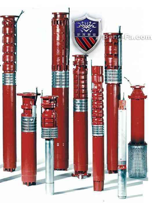 消防潜水泵XBD消