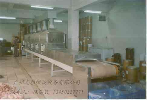 广州微波设备