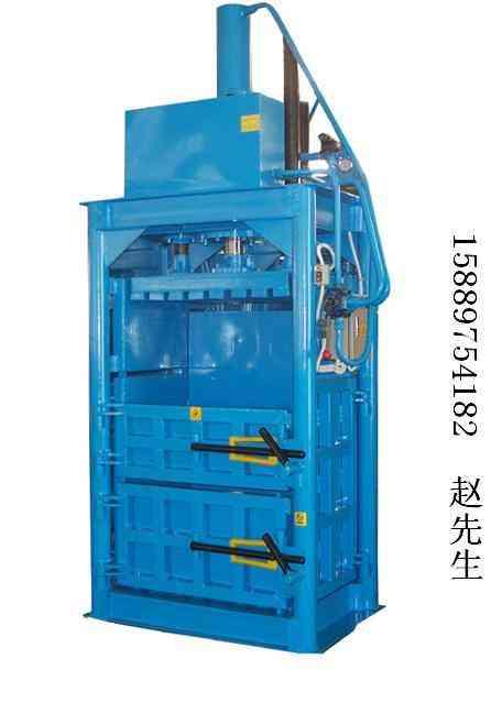 废料打包机废品打包机