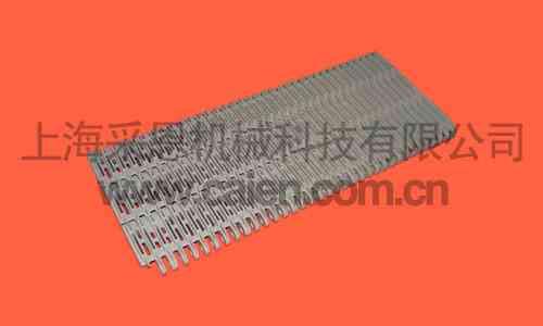 S57103塑料链板