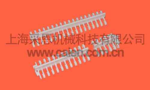 S27102H10塑料链板